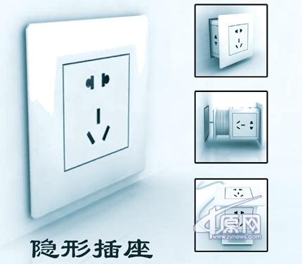 """郑州女大学生发明""""隐形插座""""一个能当5个使(图)"""