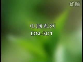 小管家电脑301节电插座使用说明(视频)