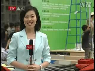 2009北京国际节能环保展更多新亮点即将呈现