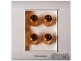 品牌:松下 Panasonic&#10名称:音响信号插座&#10型号:WMS184