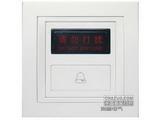 品牌:鸿雁 Hongyan&#10名称:请勿打扰带电铃开关&#10型号:E86KQ1