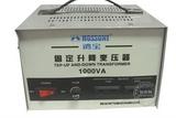 品牌:鸿宝 Hossoni&#10名称:110V-220V固定升降变压器(1000W)&#10型号:1000VA