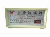 品牌:新英 xinying&#10名称:交流转换器 500W 220V-110V&#10型号:XY-206A