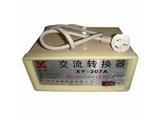 品牌:新英 xinying&#10名称:交流转换器 800W 220V-110V&#10型号:XY-207A