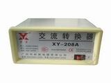 品牌:新英 xinying&#10名称:交流转换器 1000W 220V-110V&#10型号:XY-208A