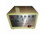 品牌:新英 xinying&#10名称:交流转换器 1500W 220V-110V&#10型号:XY-209A