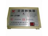 品牌:新英 xinying&#10名称:交流转换器 2000W 110V-220V&#10型号:XY-210B