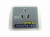 品牌:舒服家 Shufujia&#10名称:电视安全节电小帮手&#10型号:SFJ-DS