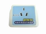 品牌:舒服家 Shufujia&#10名称:电脑专用安全节电插座&#10型号:SFJ-DN