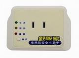 品牌:舒服家 Shufujia&#10名称:电热毯安全小卫士&#10型号:SFJ-DRT