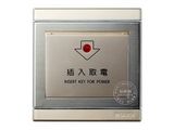 品牌:品上 POSO&#10名称:带延时插卡取电开关(光电感应型)&#10型号:S/32KTYB