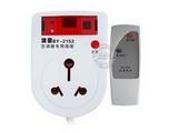 品牌:国产 Guochan&#10名称:遥控插座 大功率定时遥控开关  空调专用&#10型号:AS-BY-2152