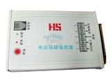 品牌:国产 Guochan&#10名称:电话远程遥控盒&#10型号:AS-HS-100B