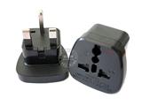 品牌:奥盛 Aosens&#10名称:单一英标万用旅行转换插头 旅行转换器(带灯)&#10型号:AS-CY-MD7