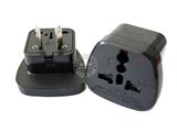 品牌:奥盛 Aosens&#10名称:单一八字脚万用旅行转换插头 旅行转换器(带灯)&#10型号:AS-CY-MD17