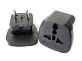 品牌:奥盛 Aosens&#10名称:单一欧标万用旅行转换插头 旅行转换器(带灯)&#10型号:AS-CY-MD9A