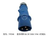 品牌:曼奈柯斯 Mennekes&#10名称:工业插头16A/3P/230V/IP44防水 3芯插头&#10型号:TYP248