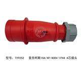 品牌:曼奈柯斯 Mennekes&#10名称:工业插头16A/4P/400V/IP44防水 4芯插头&#10型号:TYP252