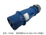 品牌:曼奈柯斯 Mennekes&#10名称:工业插头32A/3P/230V/IP44防水 3芯插头&#10型号:TYP260