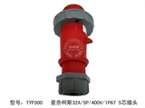 品牌:曼奈柯斯 Mennekes&#10名称:工业插头32A/5P/400V/IP67防水 5芯插头&#10型号:TYP300