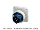 品牌:曼奈柯斯 Mennekes&#10名称:工业插头16A/3P/230V/IP67防水 3芯插头&#10型号:TYP826