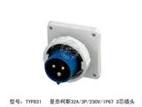 品牌:曼奈柯斯 Mennekes&#10名称:工业插头32A/3P/230V/IP67防水 3芯插头&#10型号:TYP831