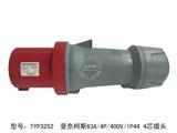 品牌:曼奈柯斯 Mennekes&#10名称:工业插头63A/4P/400V/IP44防水 4芯插头&#10型号:TYP3252