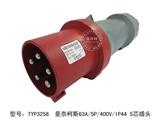 品牌:曼奈柯斯 Mennekes&#10名称:工业插头63A/5P/400V/IP44防水 5芯插头&#10型号:TYP3258