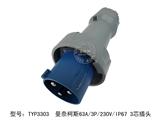 品牌:曼奈柯斯 Mennekes&#10名称:工业插头63A/3P/230V/IP67防水 3芯插头&#10型号:TYP3303