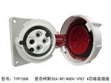 品牌:曼奈柯斯 Mennekes&#10名称:德国曼奈柯斯32A/4P/400V/IP67 4芯暗装插座&#10型号:TYP1506