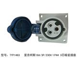 品牌:曼奈柯斯 Mennekes&#10名称:德国曼奈柯斯16A/3P/230V/IP44 3芯暗装插座&#10型号:TYP1463