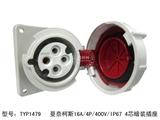品牌:曼奈柯斯 Mennekes&#10名称:德国曼奈柯斯16A/4P/400V/IP67 4芯暗装插座&#10型号:TYP1479