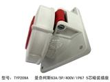 品牌:曼奈柯斯 Mennekes&#10名称:德国曼奈柯斯63A/5P/400V/IP67 5芯暗装插座&#10型号:TYP209A