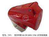 品牌:曼奈柯斯 Mennekes&#10名称:明装插座 16A/5P/400V/IP44 5芯明装插座 &#10型号:TYP1