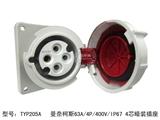 品牌:曼奈柯斯 Mennekes&#10名称:德国曼奈柯斯63A/4P/400V/IP67 4芯暗装插座&#10型号:TYP205A
