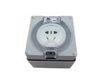 品牌:国产 Guochan&#10名称:户外防暴雨插座 新国标插孔 10A 220V 2500W&#10型号:ZA66S0310